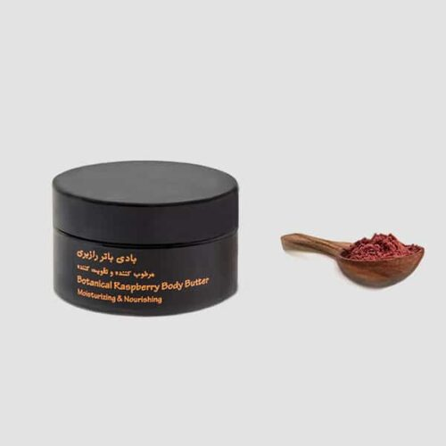 Raspberry-Body-Butter-Jar