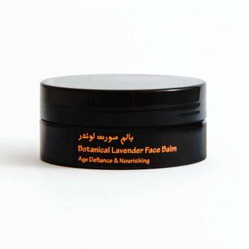Lavender-Face-Balm-Jar